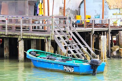Boat, Hong Kong Download Jigsaw Puzzle