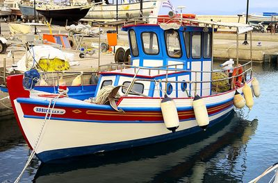 Boat, Crete Download Jigsaw Puzzle