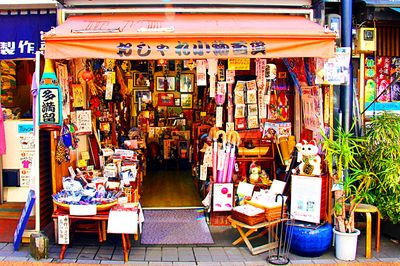 Shop, Tokyo Download Jigsaw Puzzle
